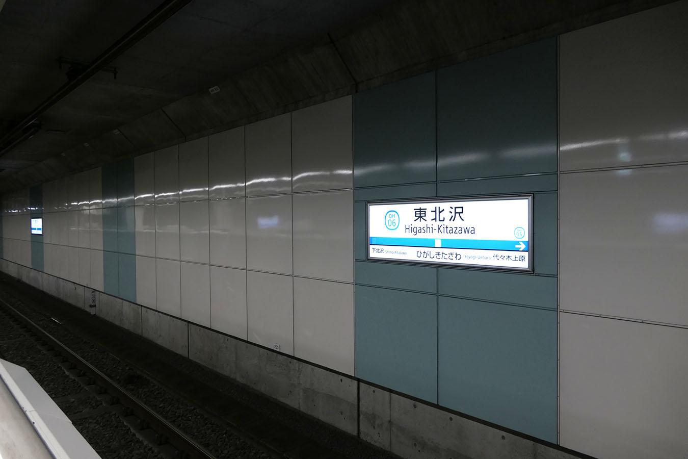 OH06_photo01.jpg