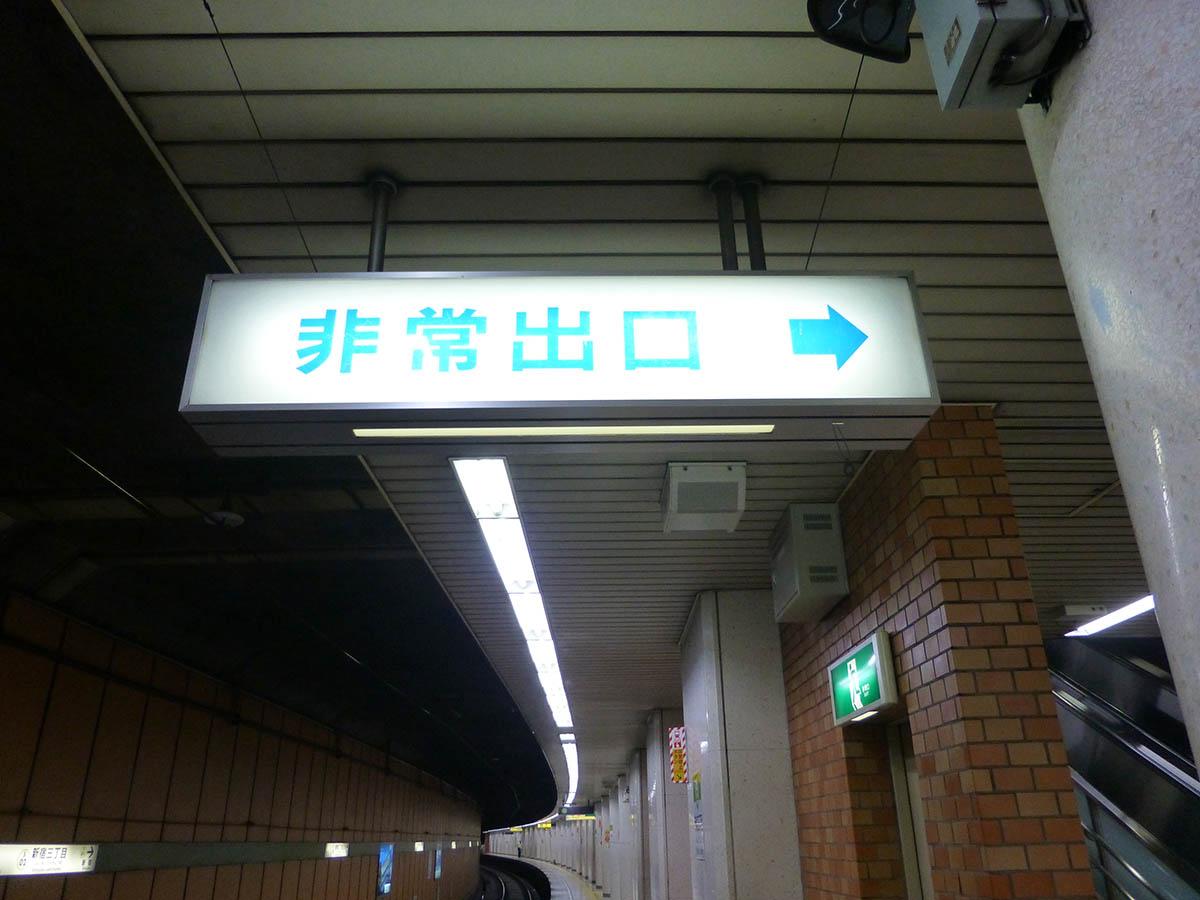 s02_photo04.jpg