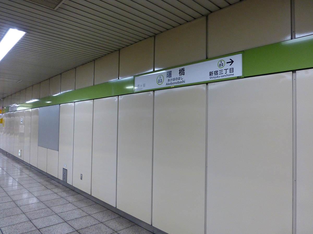 s03_photo01.jpg