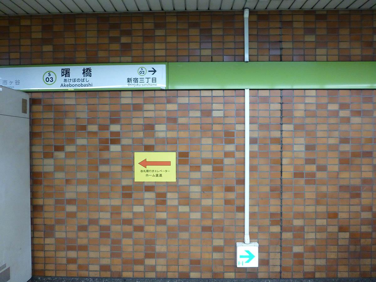 s03_photo03.jpg