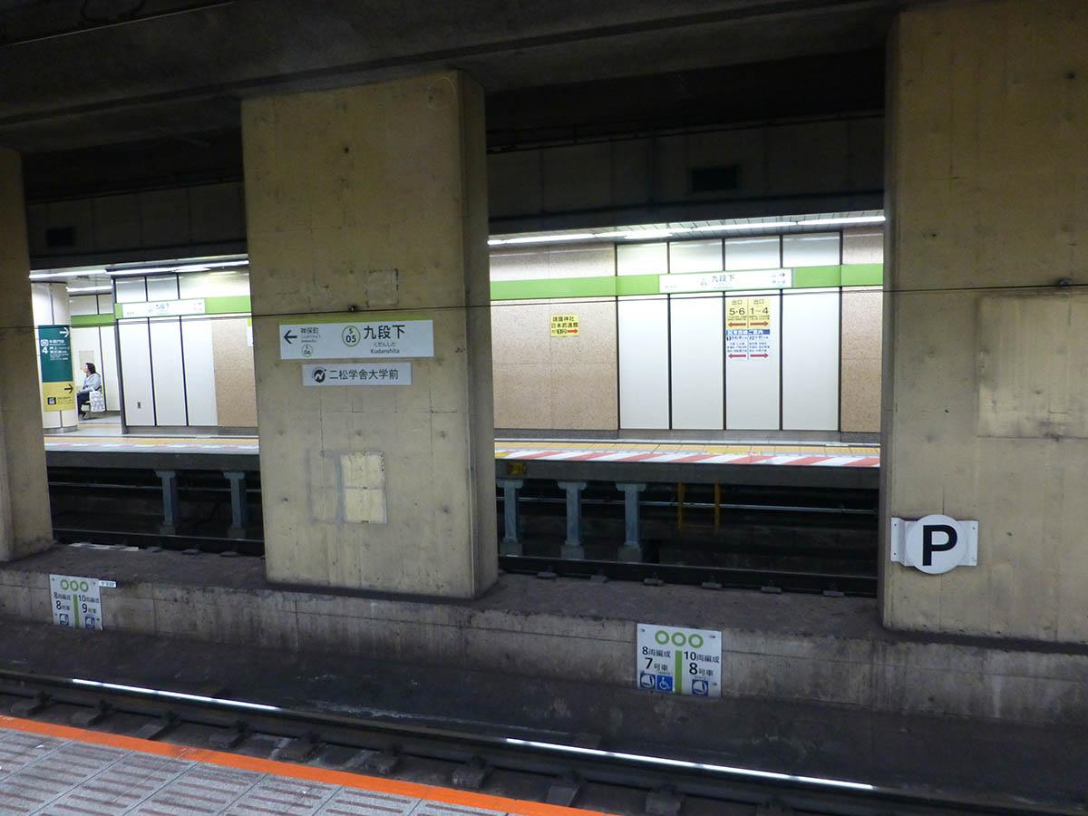 s05_photo03.jpg