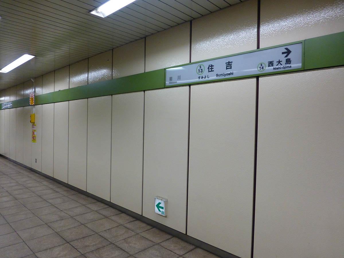s13_photo01.jpg