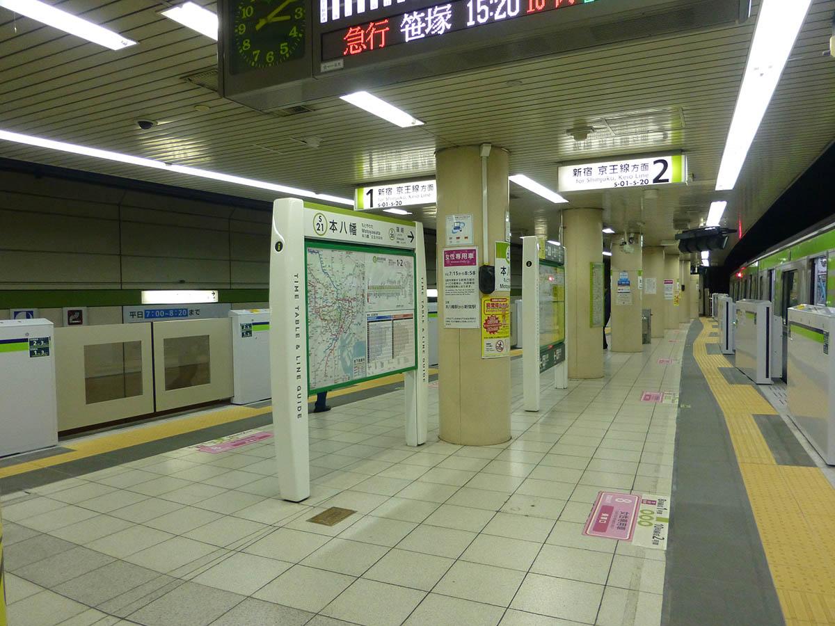 s21_photo02.jpg
