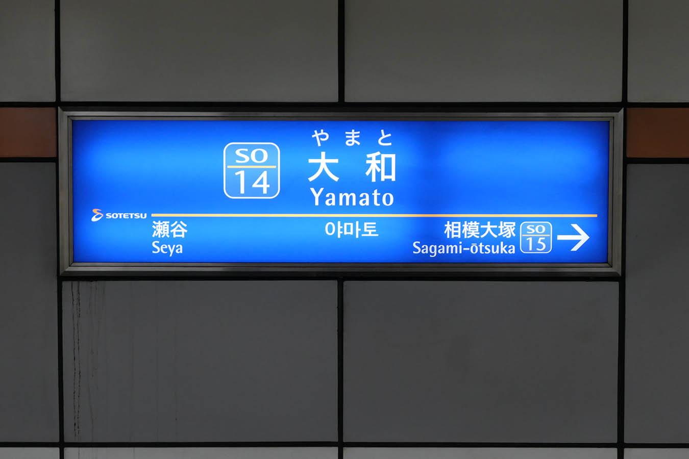 SO14_photo05.jpg