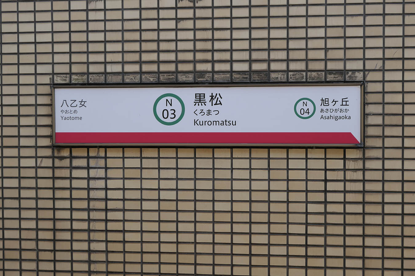 SS-N03_photo03.jpg