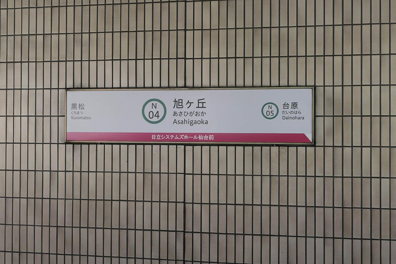 SS-N04_photo03.jpg