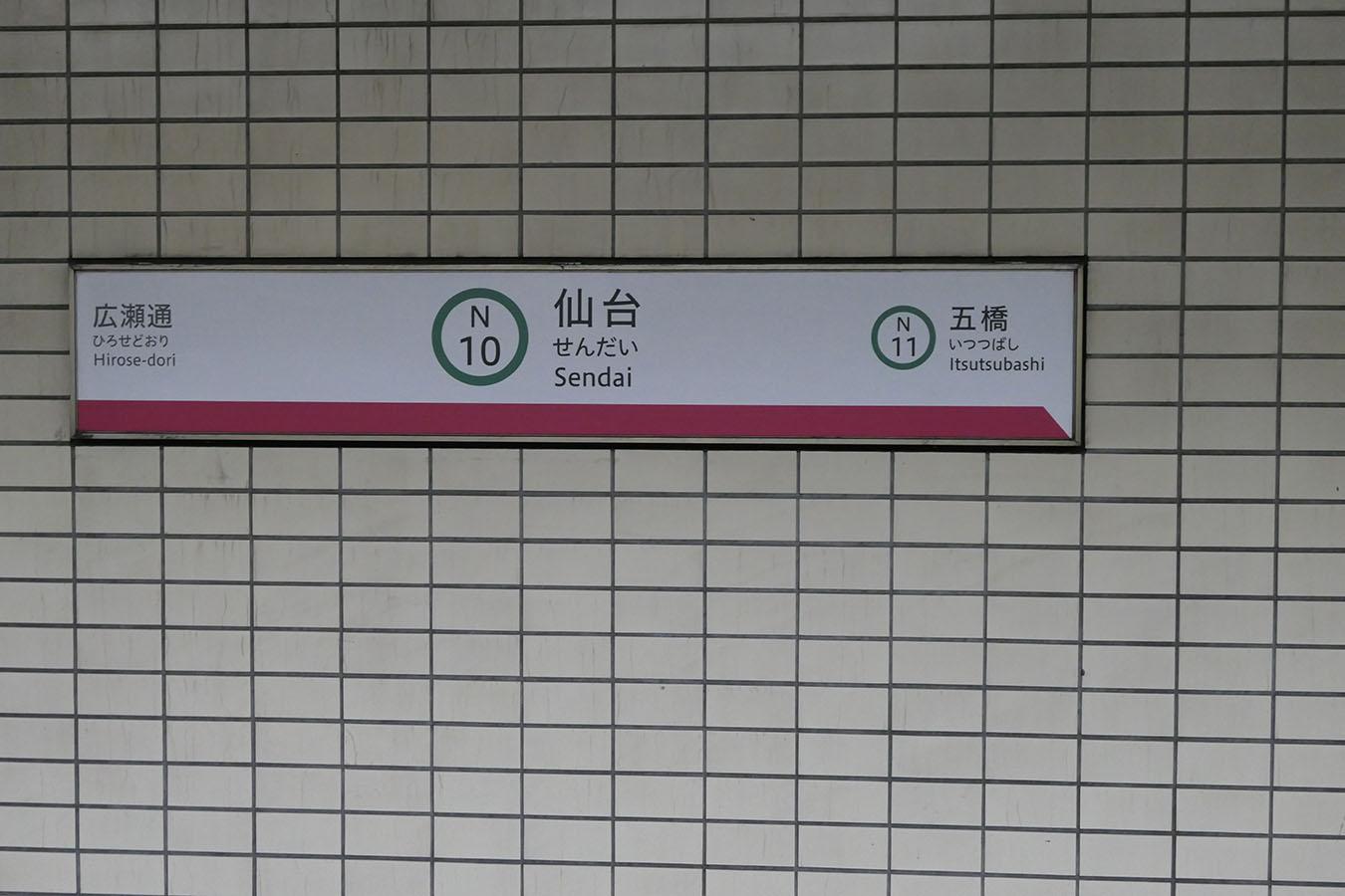SS-N10_photo03a.jpg