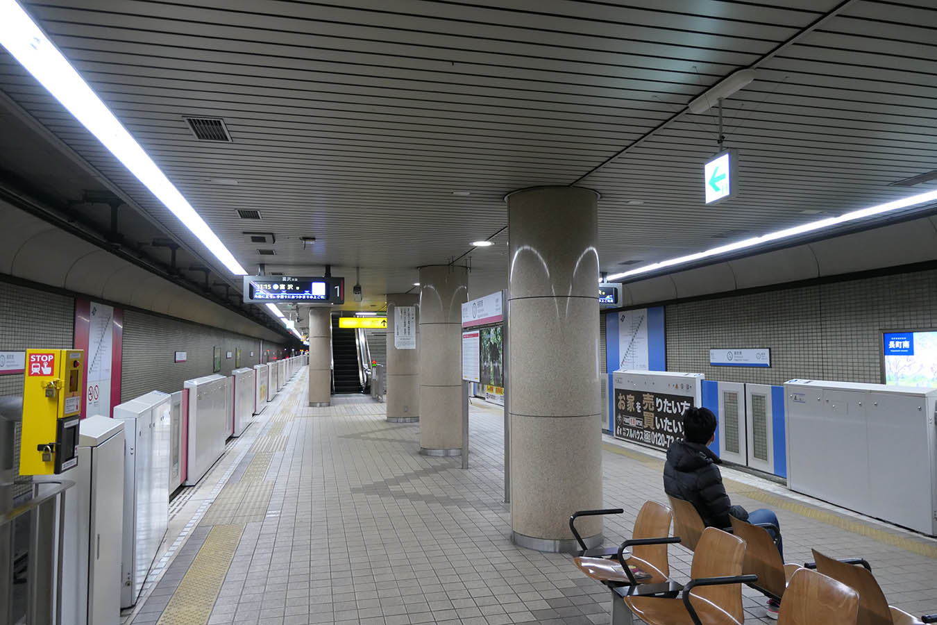 SS-N16_photo02.jpg