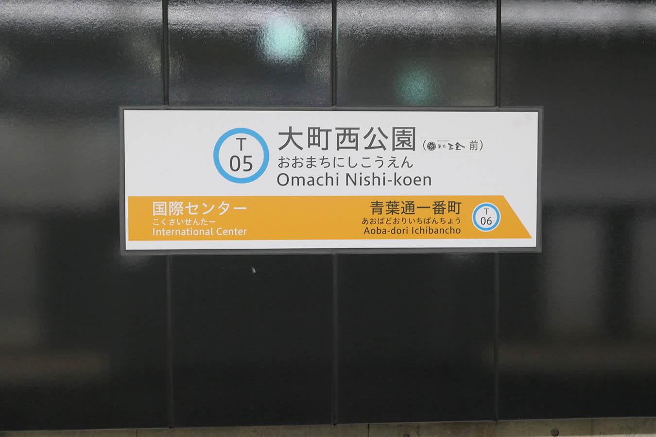 ss-t05_photo03.jpg