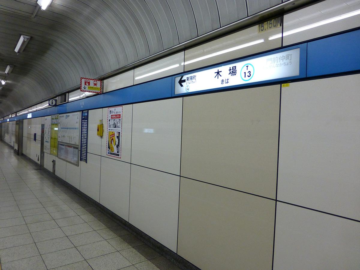 t13_photo02.jpg