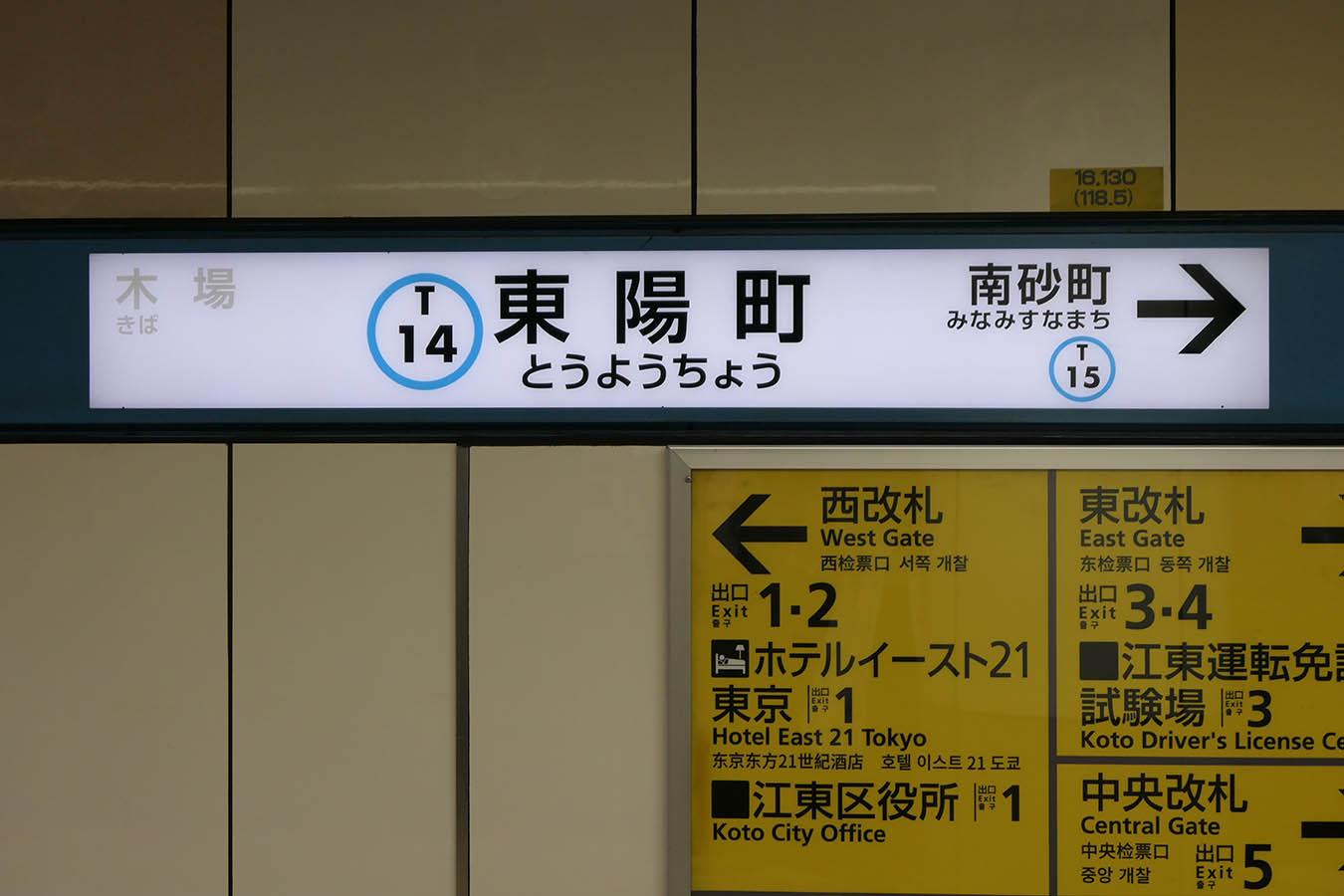 t14_photo06.jpg