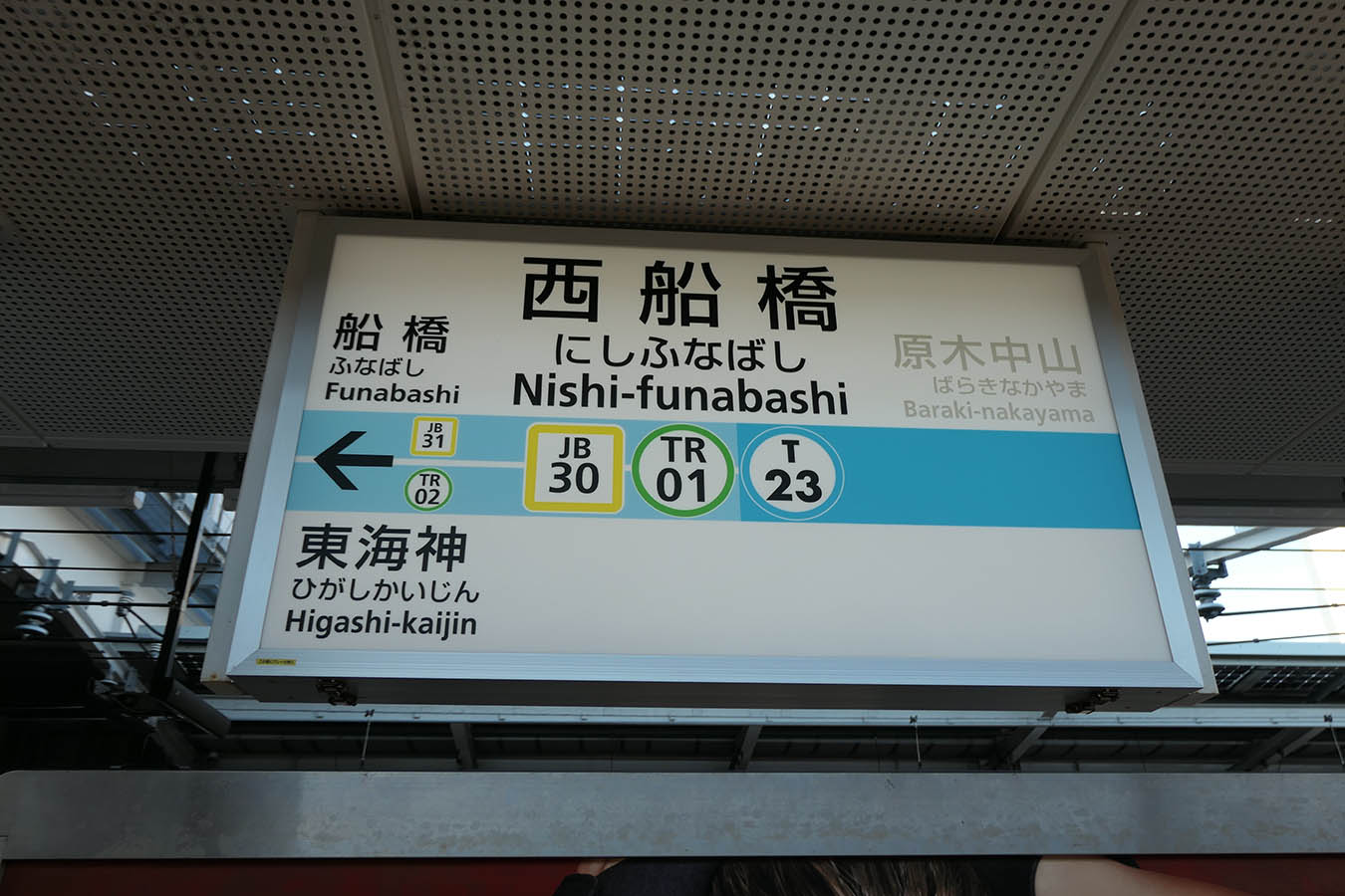t23_photo04.jpg