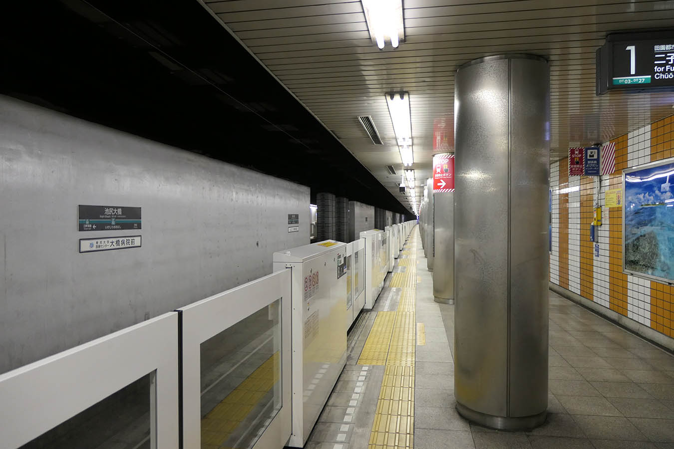 DT02_photo03.jpg