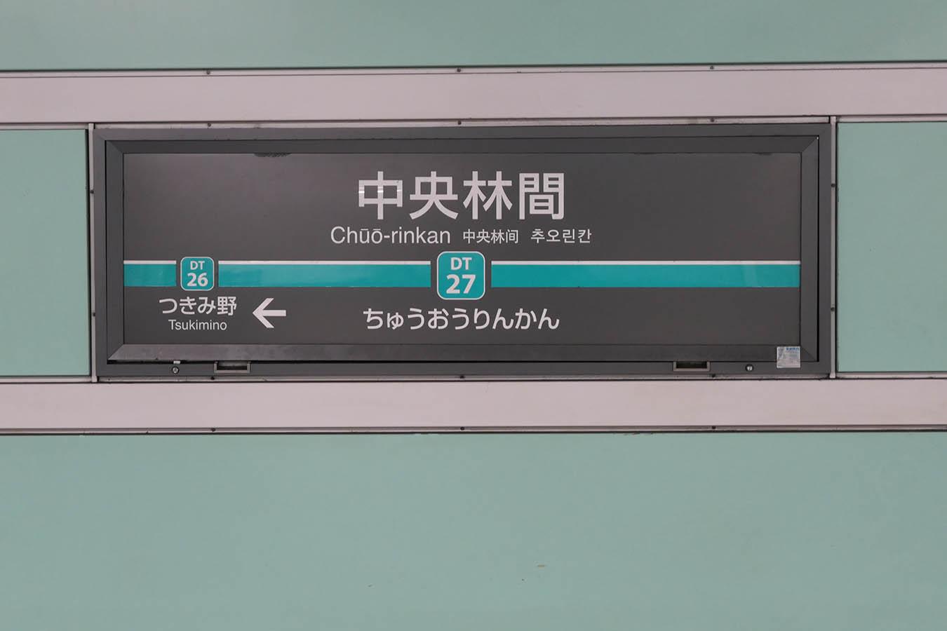 DT27_photo05.jpg