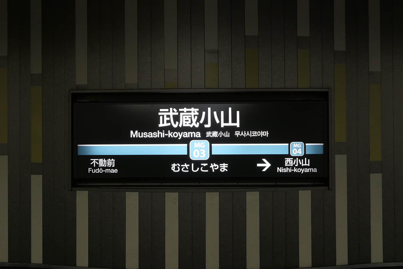 MG03_photo06.jpg