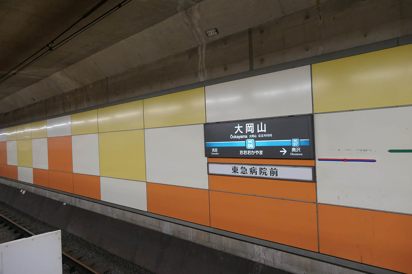 MG06_photo01.jpg