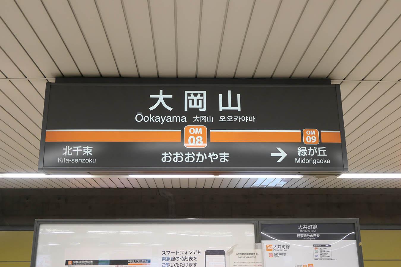 MG06_photo06.jpg