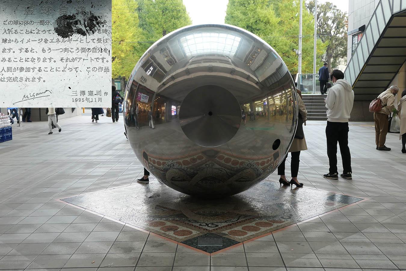 MG13_photo08.jpg