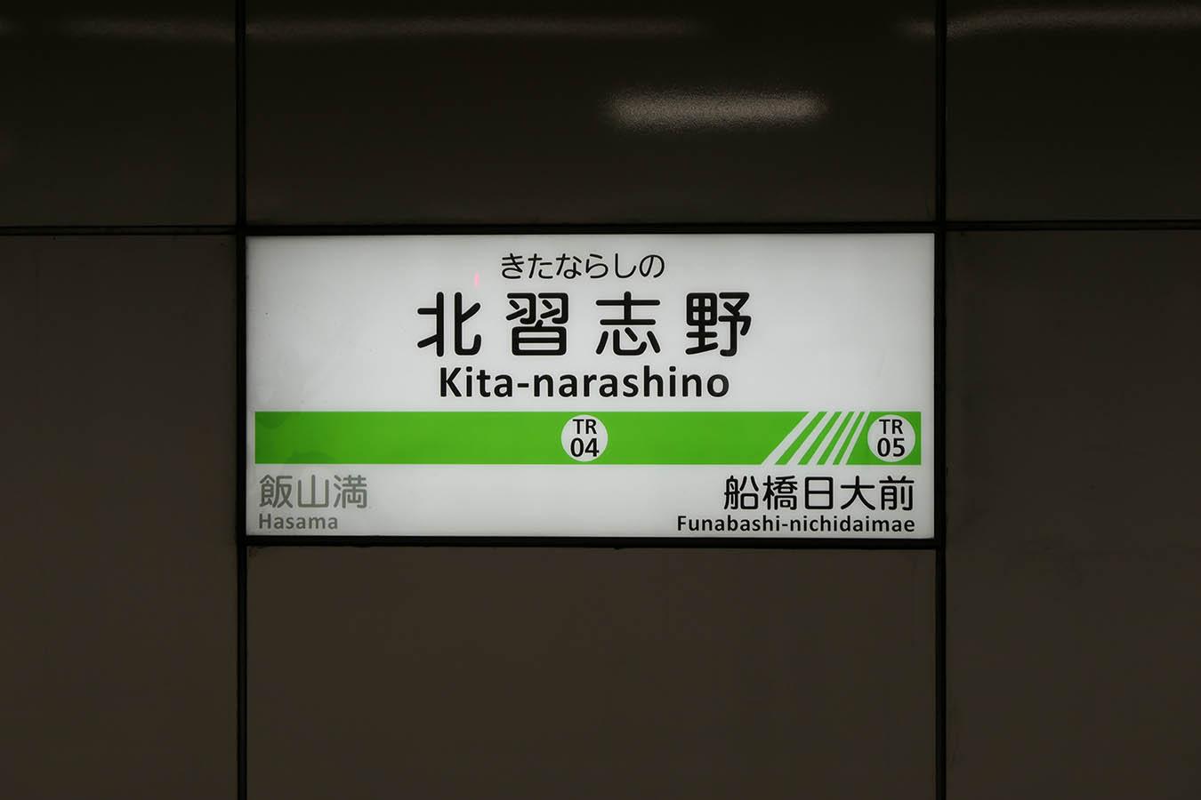 TR04_photo04.jpg