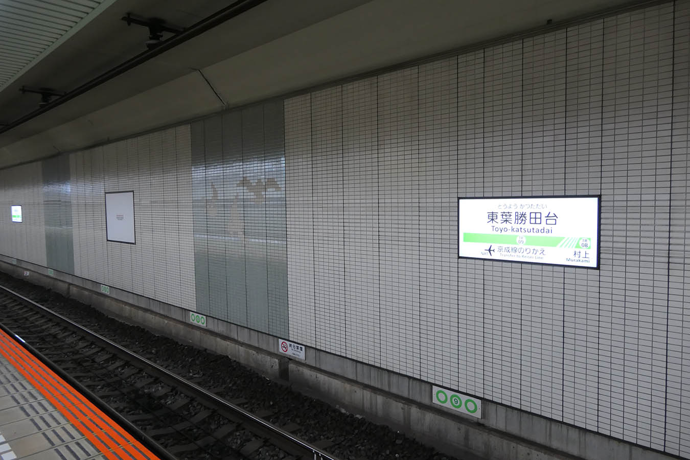 TR09_photo01.jpg