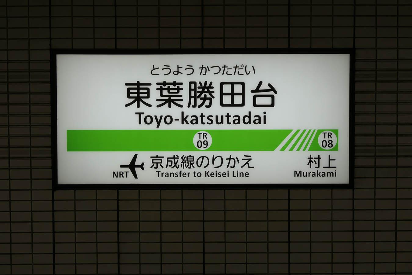 TR09_photo04.jpg