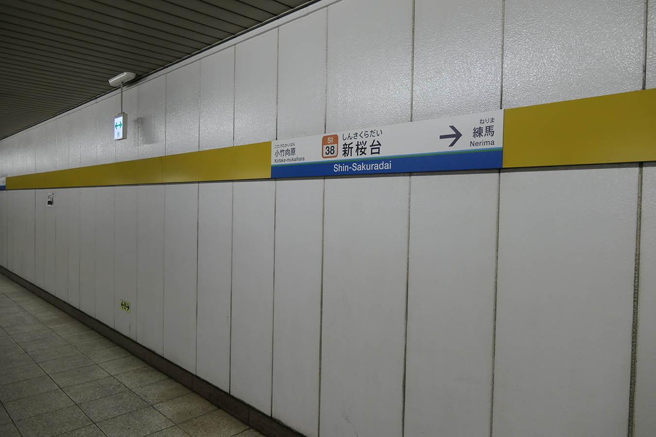 si38_photo01.jpg