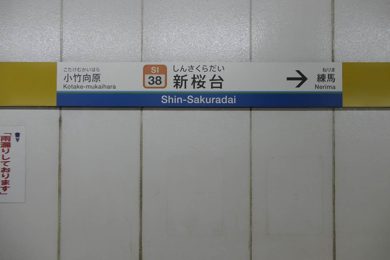 si38_photo06.jpg