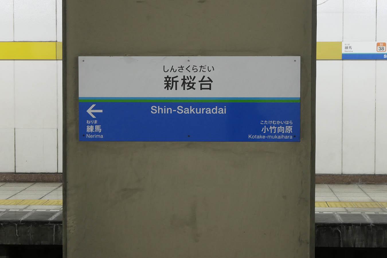 si38_photo07.jpg