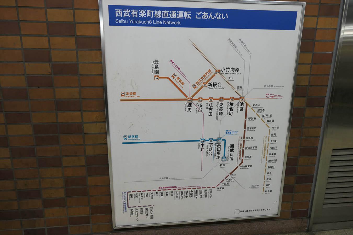 si38_photo08.jpg