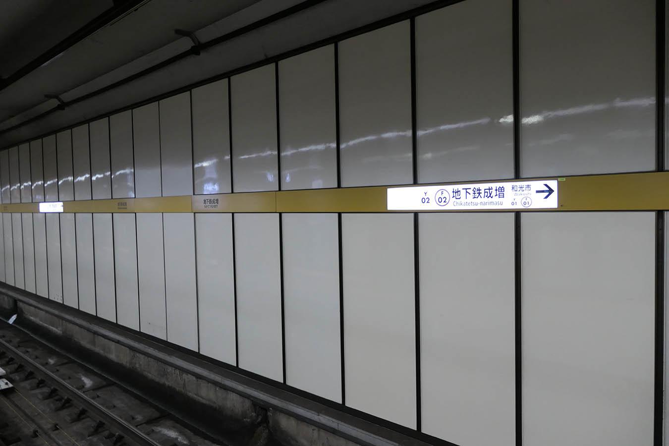 Y02_photo01.jpg