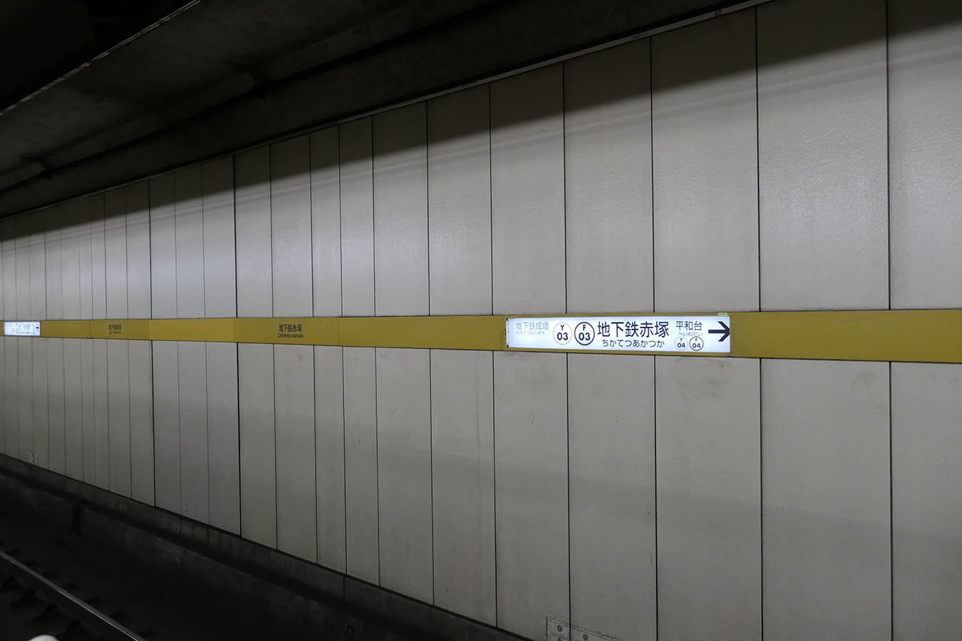 Y03_photo01.jpg