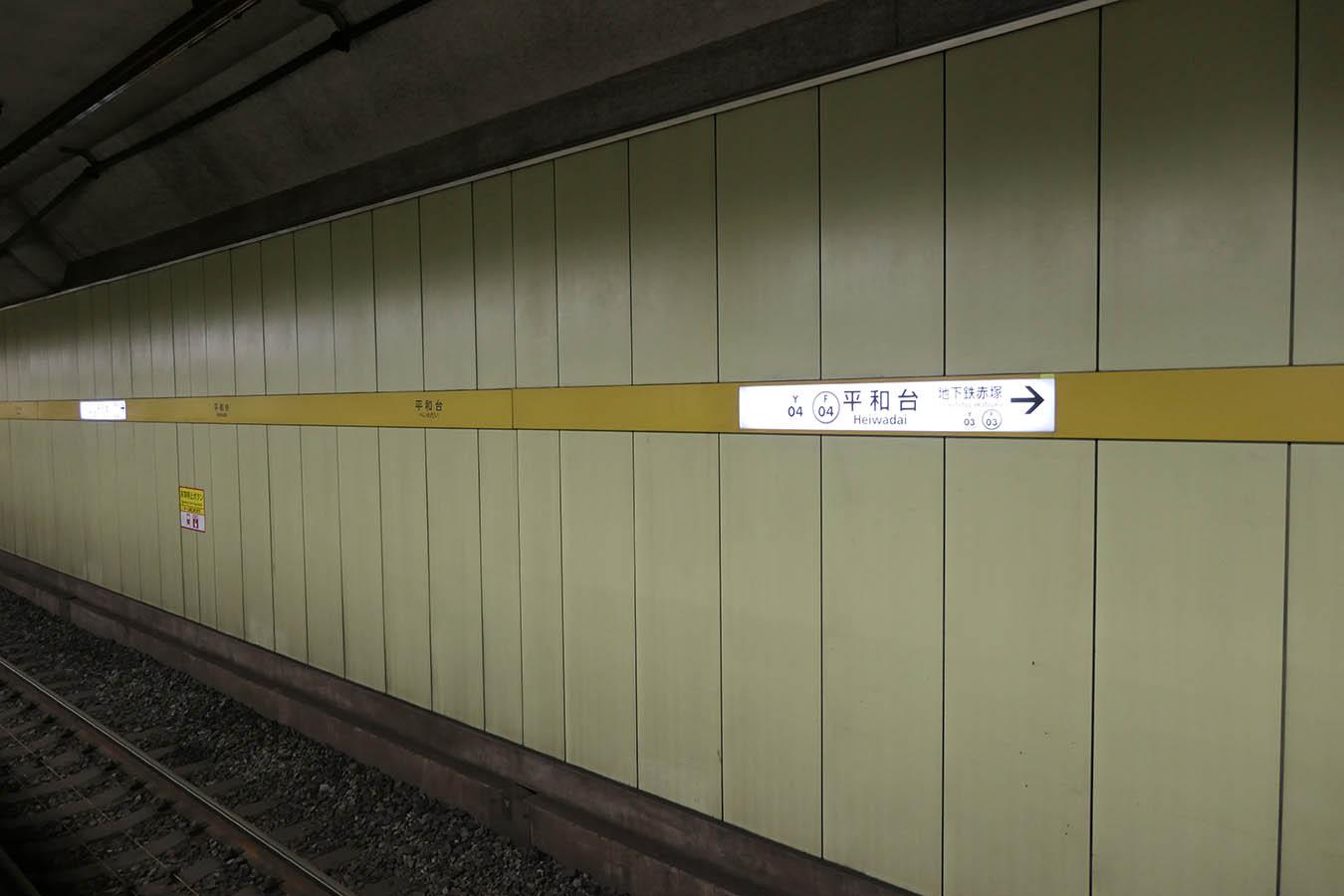 Y04_photo01.jpg