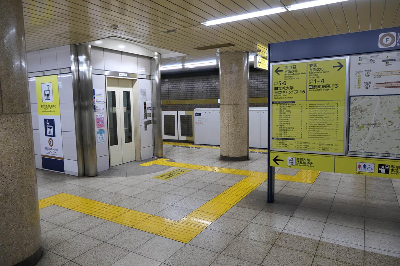Y08_photo02.jpg