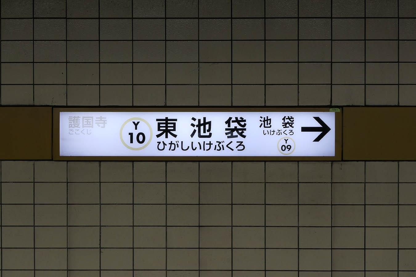 Y10_photo05.jpg