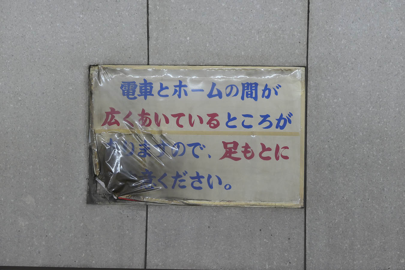 Y16_photo06.jpg