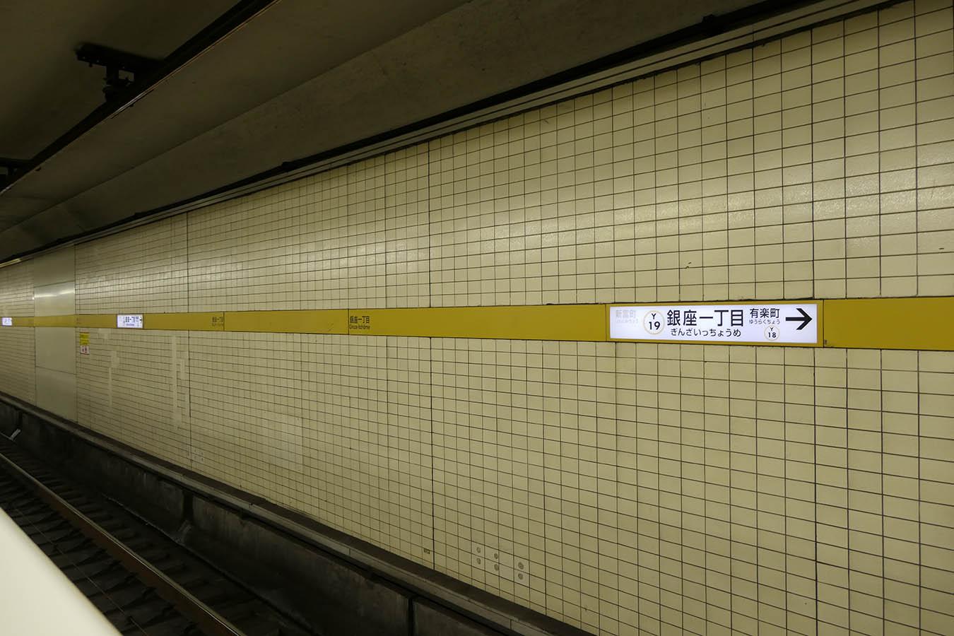 Y19_photo01.jpg