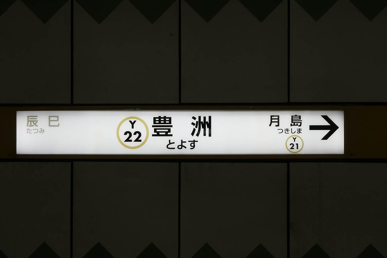 Y22_photo07.jpg