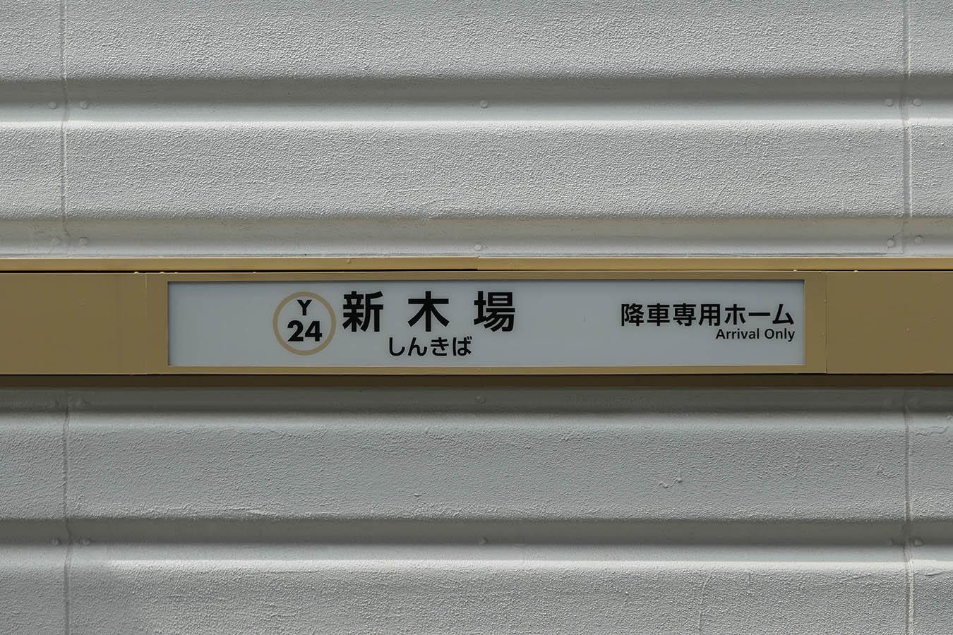 Y24_photo05b.jpg