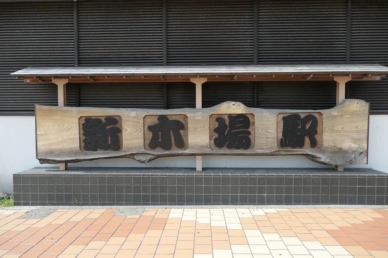 Y24_photo08.jpg