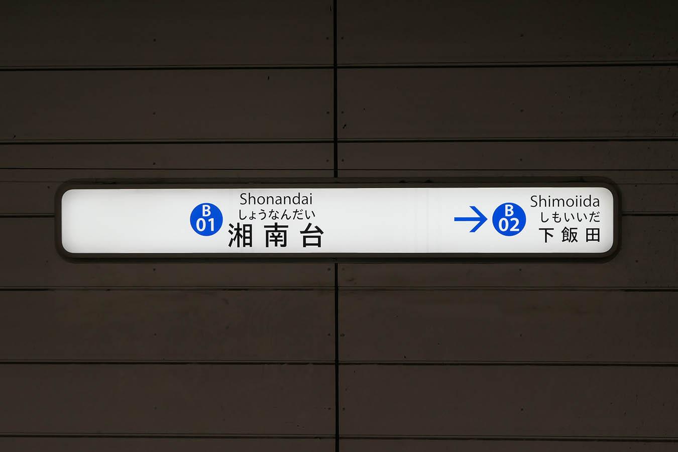 YMS-B01_photo05.jpg