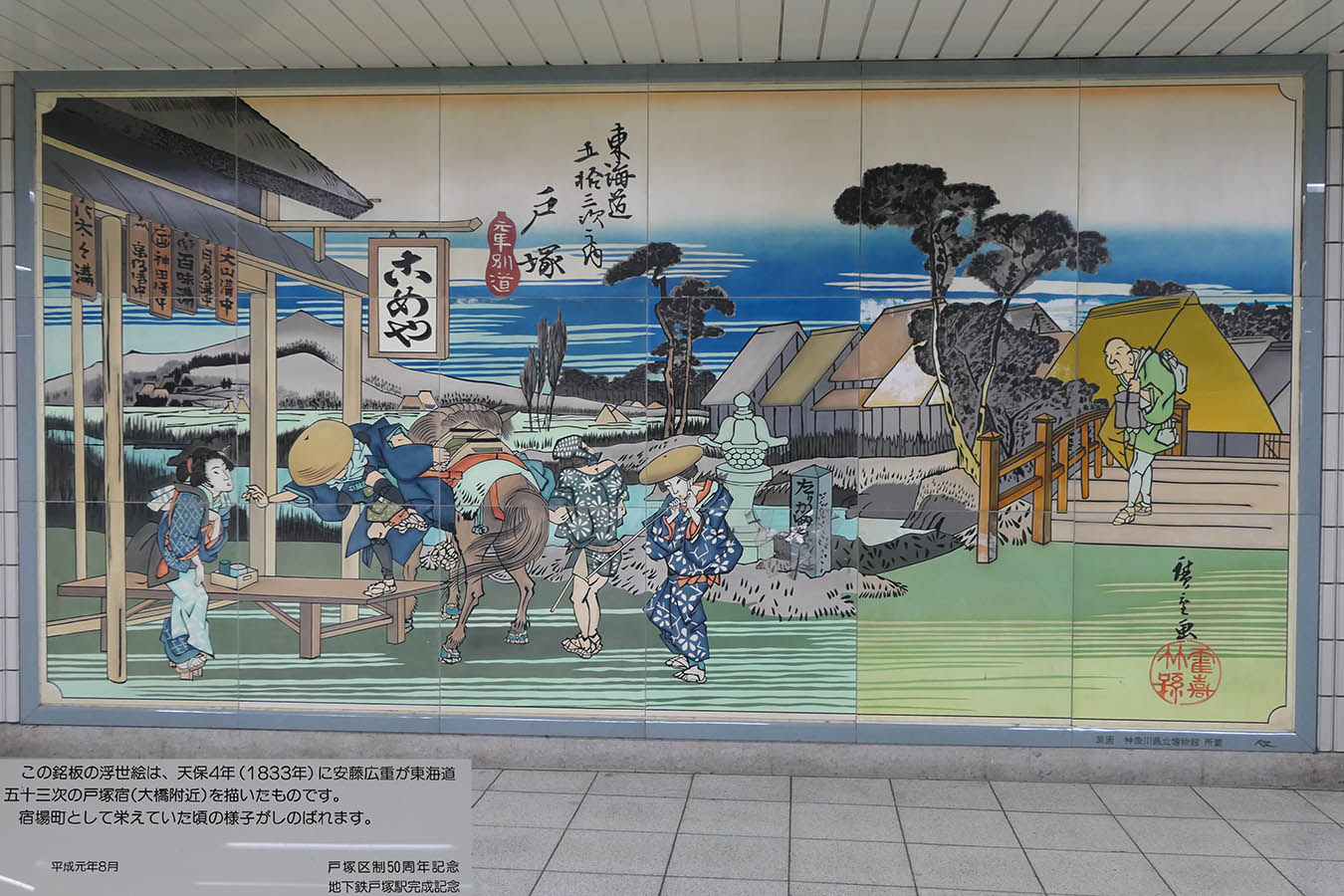YMS-B06_photo04.jpg