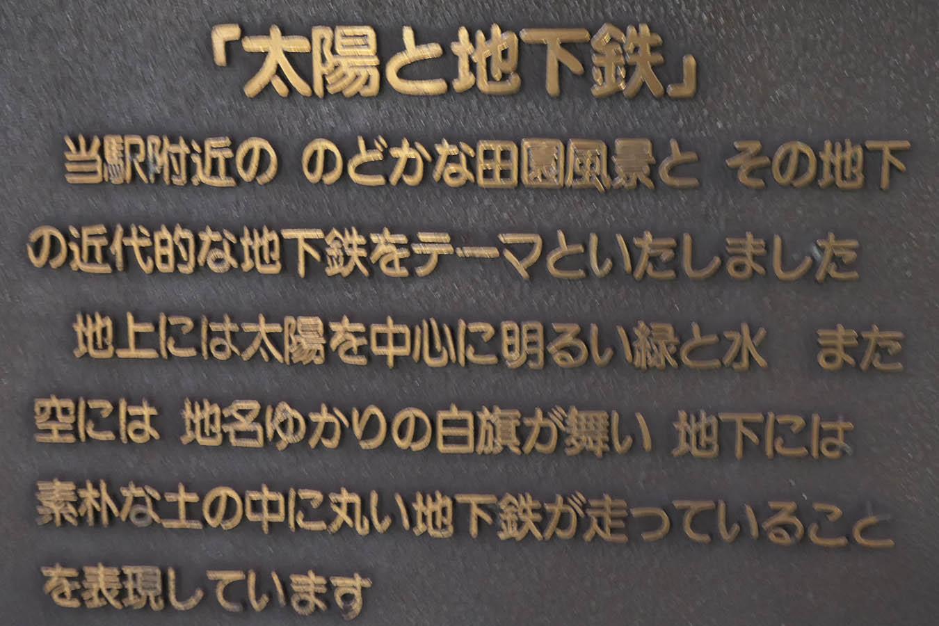 YMS-B07_photo05b.jpg