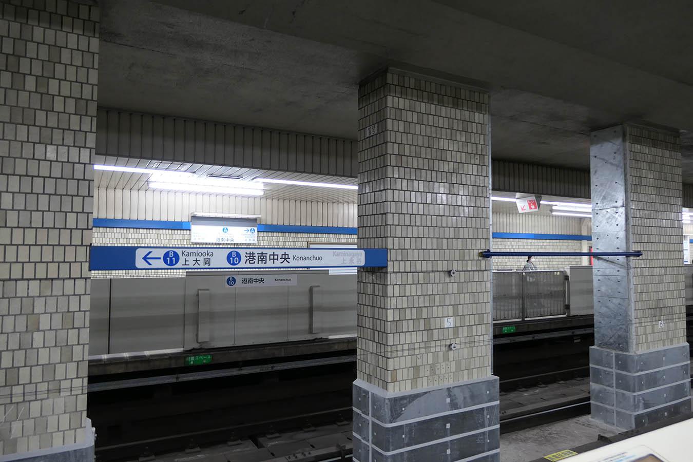 YMS-B10_photo03.jpg