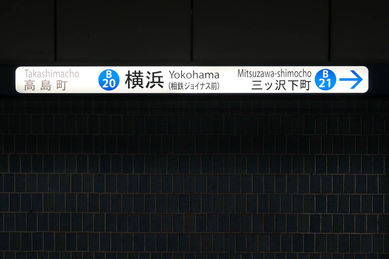 YMS-B20_photo05.jpg