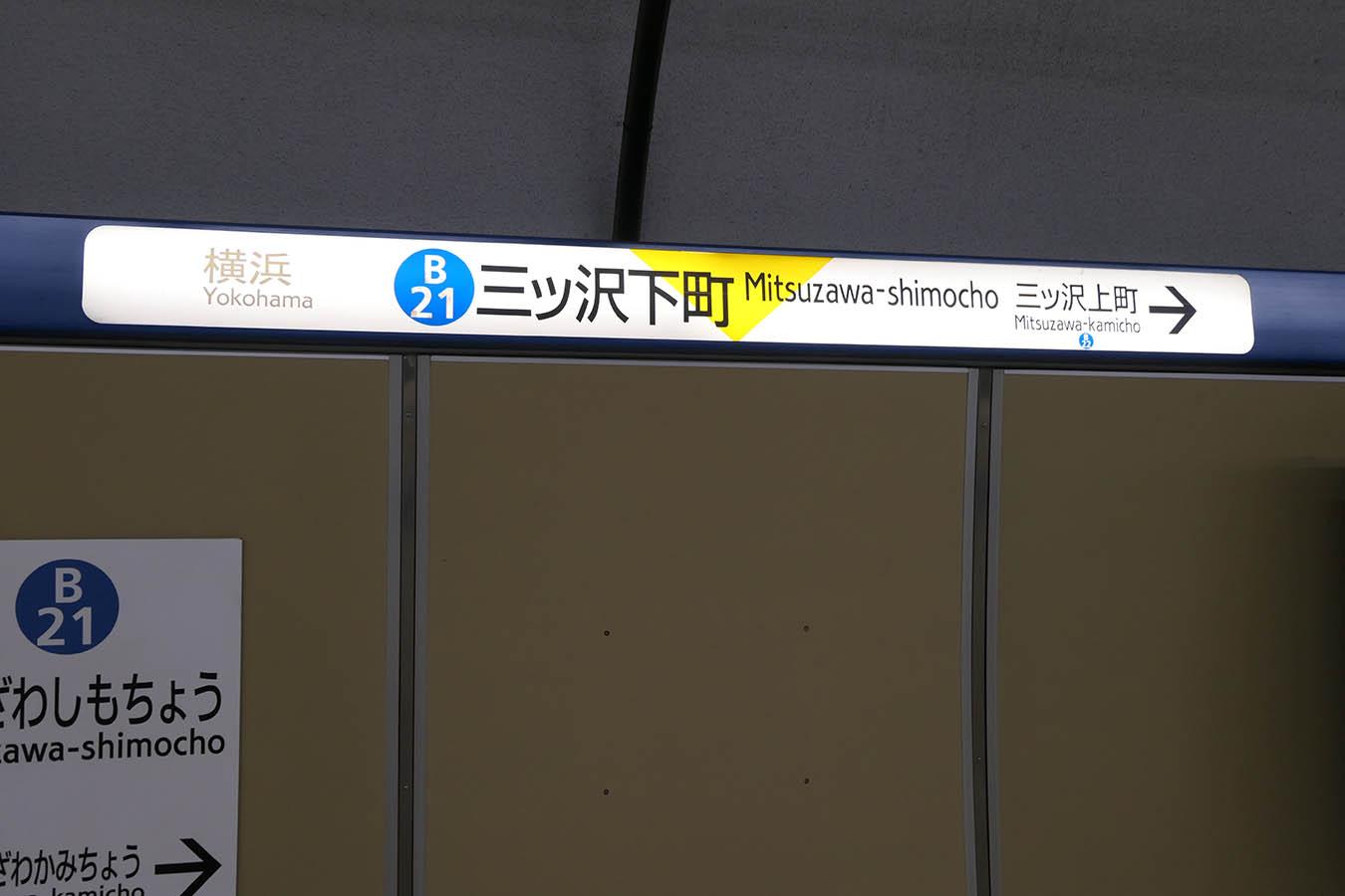 YMS-B21_photo05.jpg