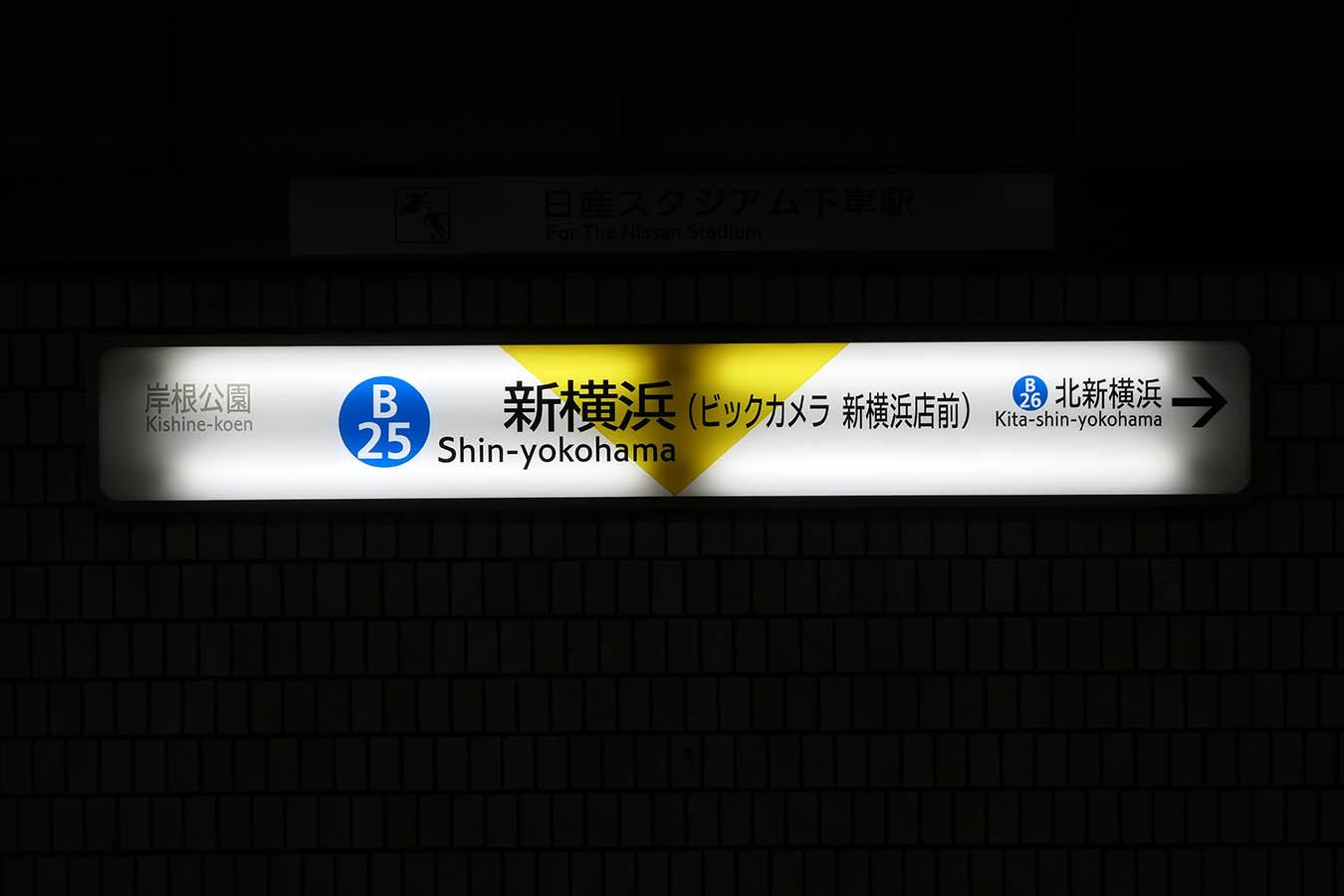 YMS-B25_photo04.jpg