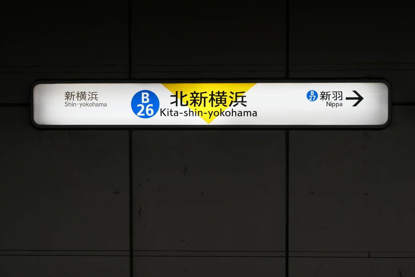 YMS-B26_photo06.jpg