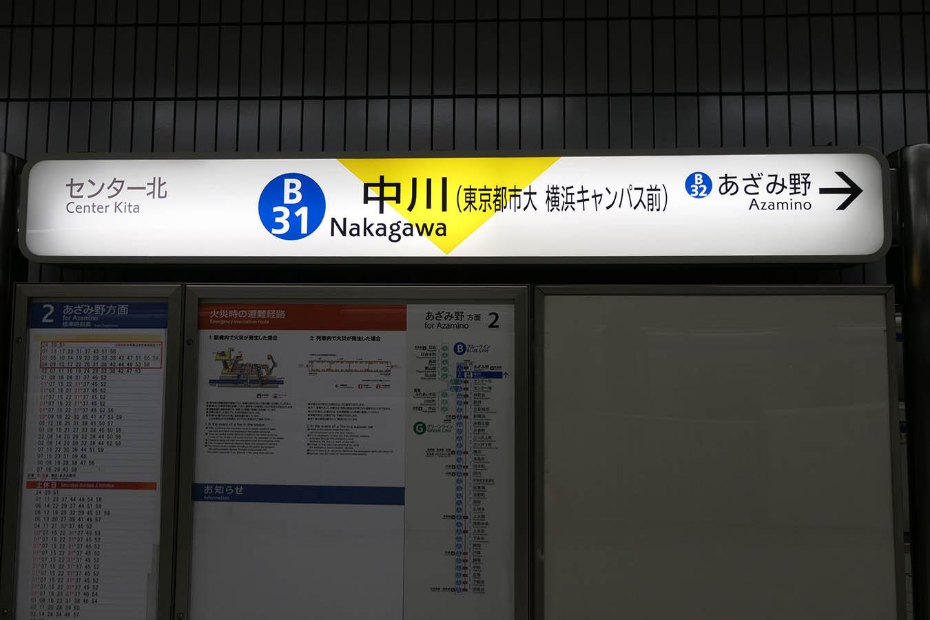 YMS-B31_photo05.jpg