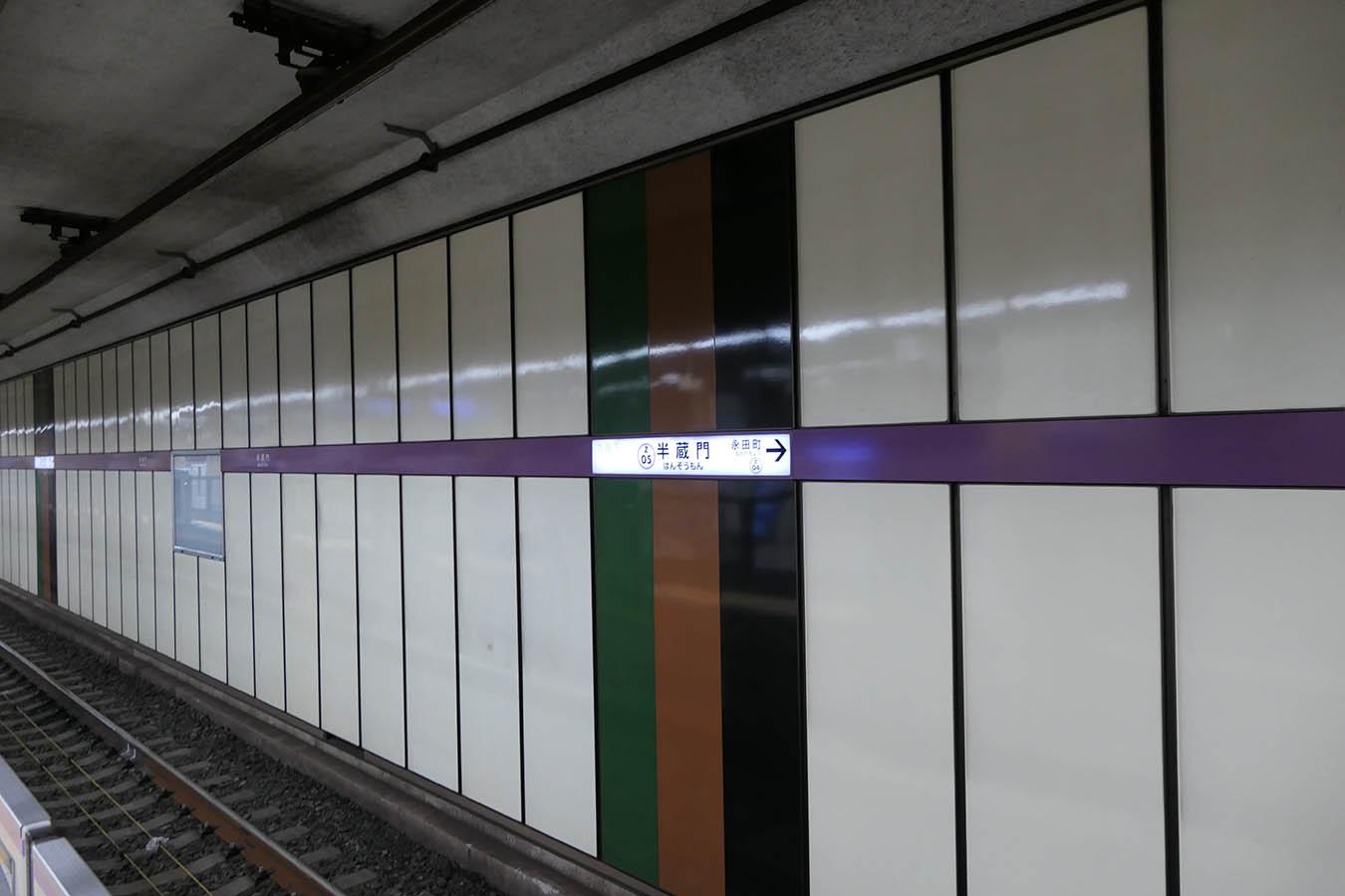 「半蔵門駅」の画像検索結果