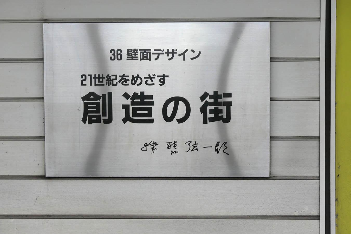 z09_photo04b.jpg